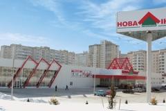 Супермаркет стройматериалов Новая Линия, г. Киев1