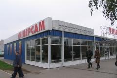 Киевский_ПП_Порада_экс (2)